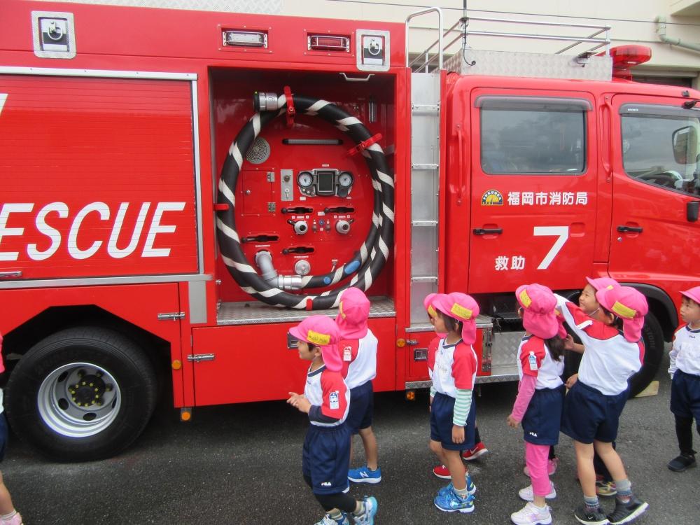 年中組の消防署見学